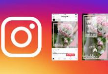 Certified Instagram Marketing Professional   CPD Accredited