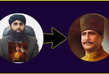 The Ultimate Allama Iqbal Poetry Explanation Course in Urdu