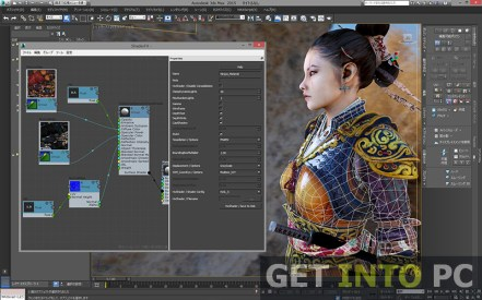 Maya Entertainment Creation Suite 2015 Download For Free