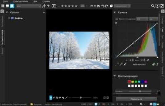 Corel AfterShot Pro 3.5 Free Download