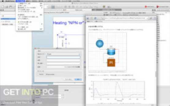 Wolfram SystemModeler 2021 Latest Version Download-GetintoPC.com.jpeg