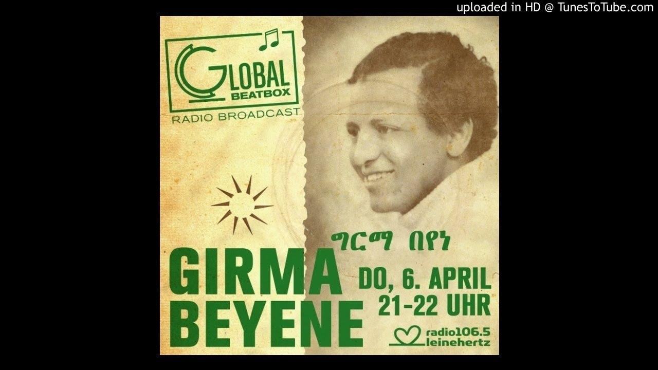 Samples: Girma Beyene-Ene Negn Bay Manesh