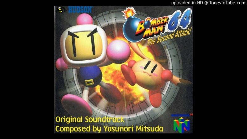 Samples: Yasunori Mitsuda-Planet Select