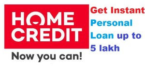 How to Get Instant Personal Loan up to 5 lakh