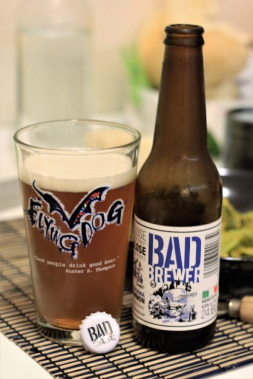 Bad Brewer – California Common