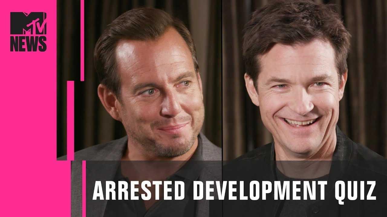 Jason Bateman & Will Arnett's Super Duper Hard 'Arrested Development' Trivia Challenge | MTV News