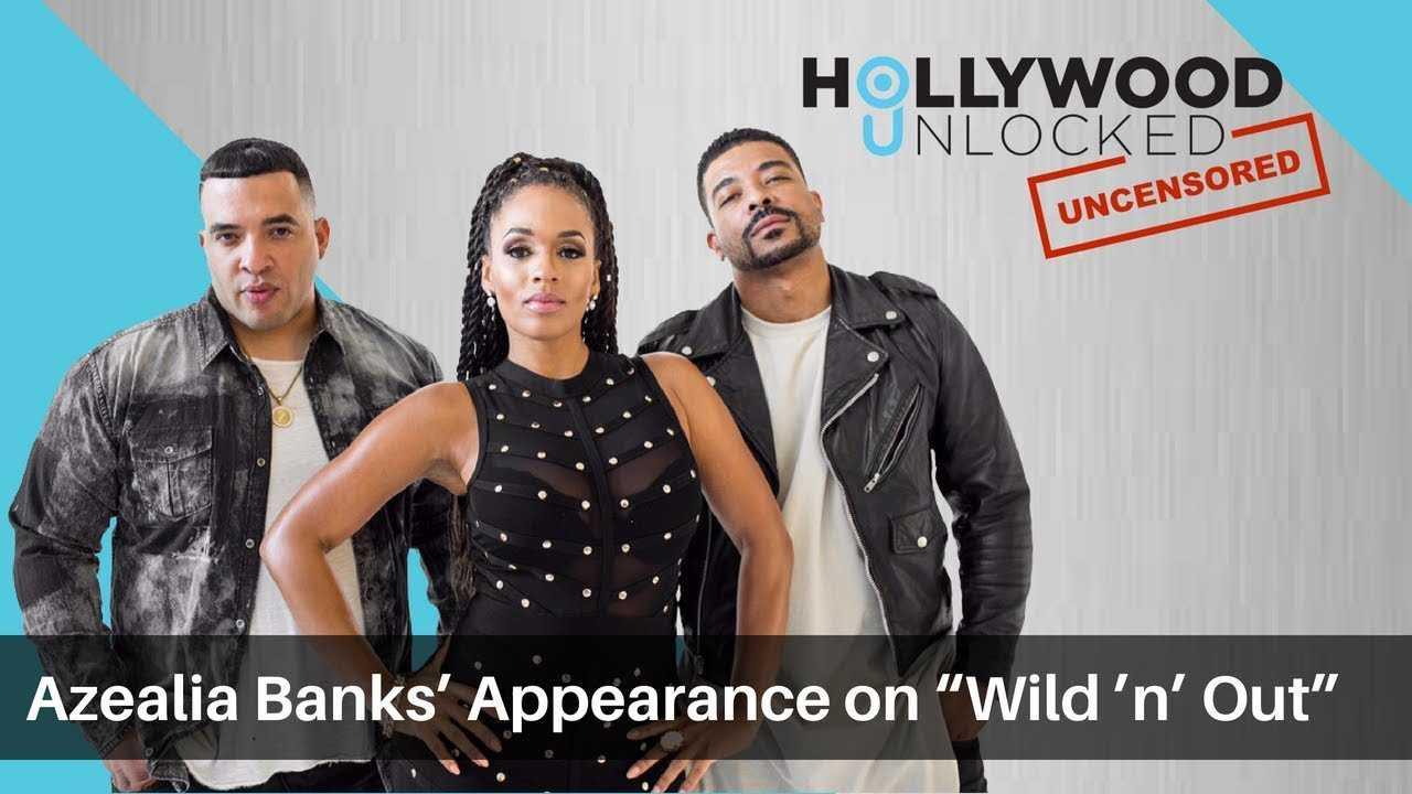 "Jason Lee talks Azealia Banks' Appearance on ""Wild 'n' Out"" on Hollywood Unlocked [UNCENSORED]"