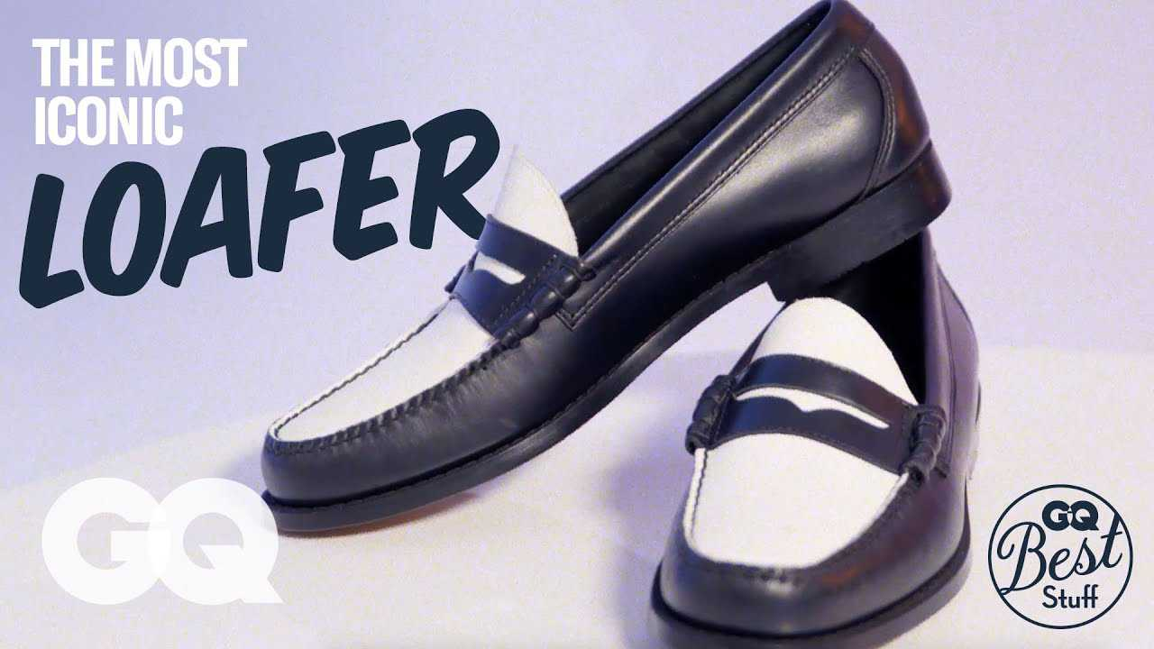 The Loafer Every Guy Should Own: Bass Weejuns   GQ