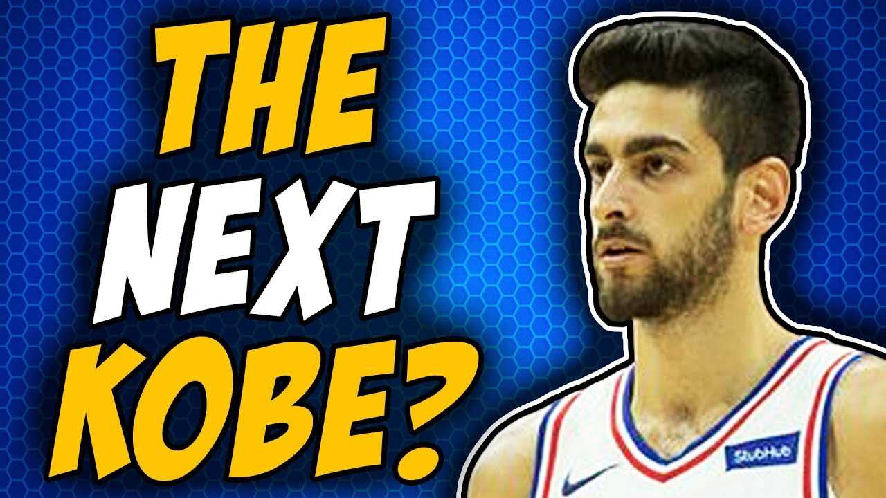 This NBA Rookie Is Being Treated Like Kobe Bryant
