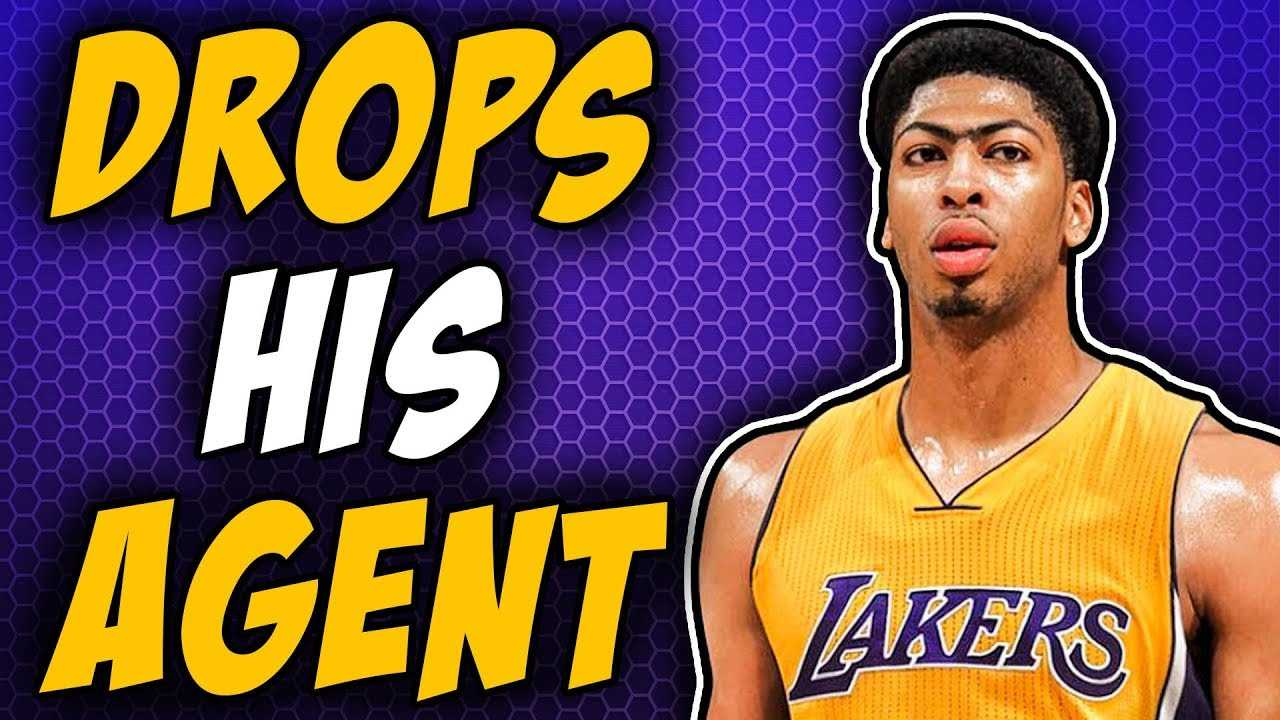 Anthony Davis Ready To Join Lakers?