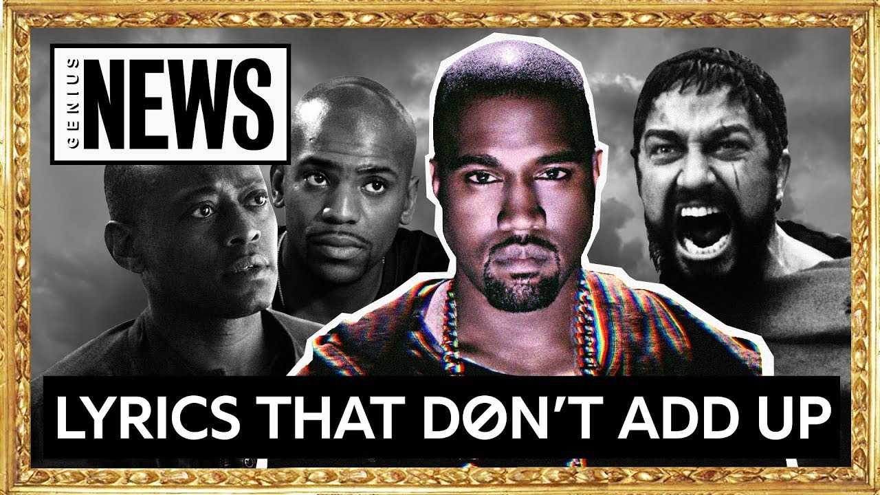 """Fact Checking Kanye's """"300 Like The Romans"""" Reference   Lyrics That Don't Add Up"""