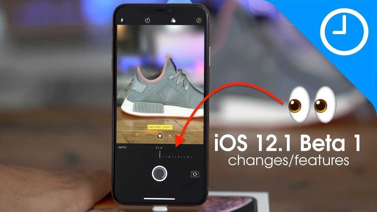 iOS 12.1 Beta 1: Top Features & Changes!