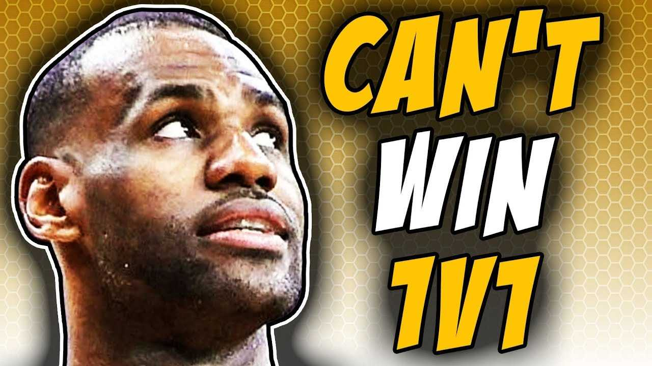 The Crazy LeBron James Story NOBODY Knows!
