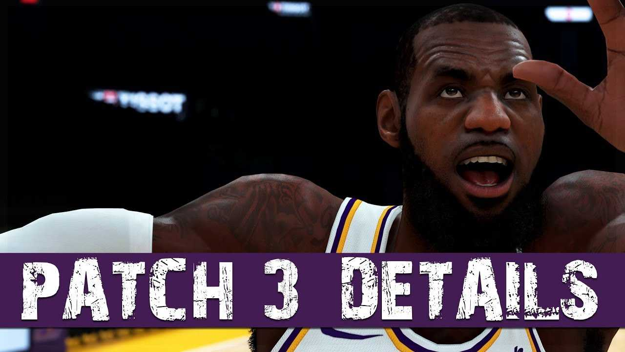 NBA 2K19 - Patch 3 Fixes VC Issues, Park Issues, Custom Jumpshot & More!