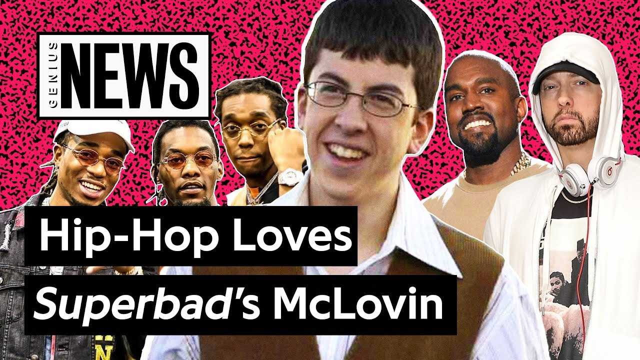 Hip-Hop's Love For 'Superbad' & McLovin | Genius News
