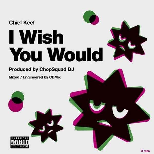 Chop Squad DJ