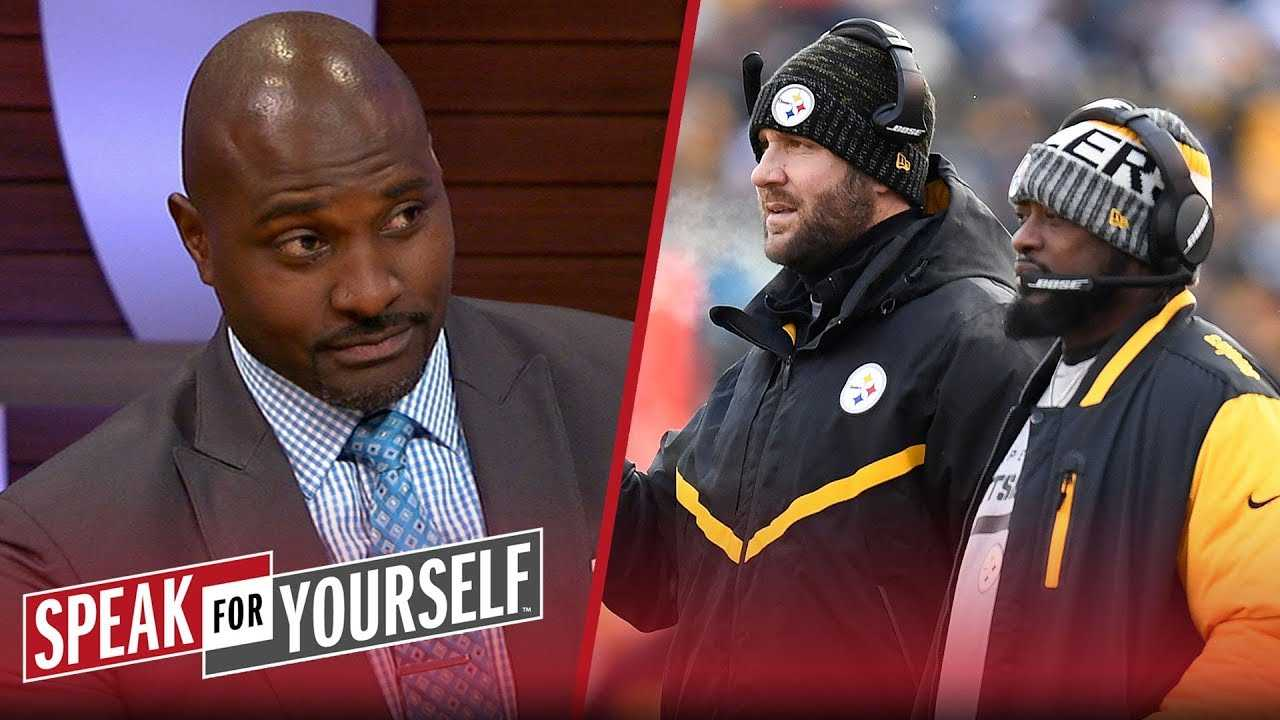Big Ben & Tomlin must fix Steelers' leadership issues this year — Wiley | NFL | SPEAK FOR YOURSELF