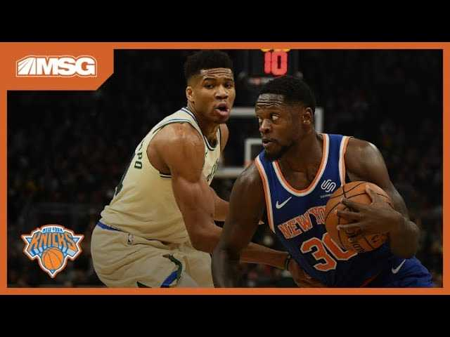 From The Start, Knicks Didn't Have It Against The Bucks   New York Knicks