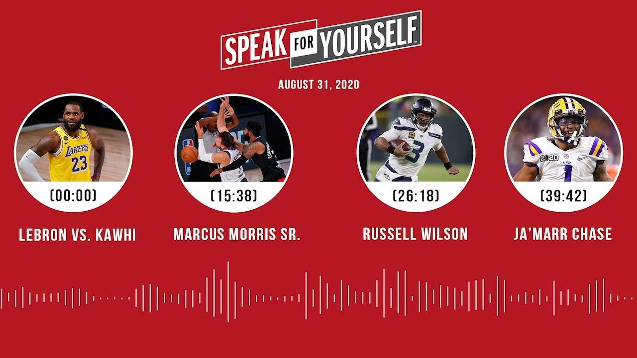 LeBron vs. Kawhi, Russell Wilson, Ja'Marr Chase (8.31.20) | SPEAK FOR YOURSELF Audio Podcast