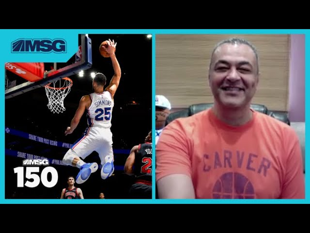 76ers Analyst, Alaa Abdelnaby, Gives Update on Ben Simmons and Orlando NBA Bubble   MSG 150