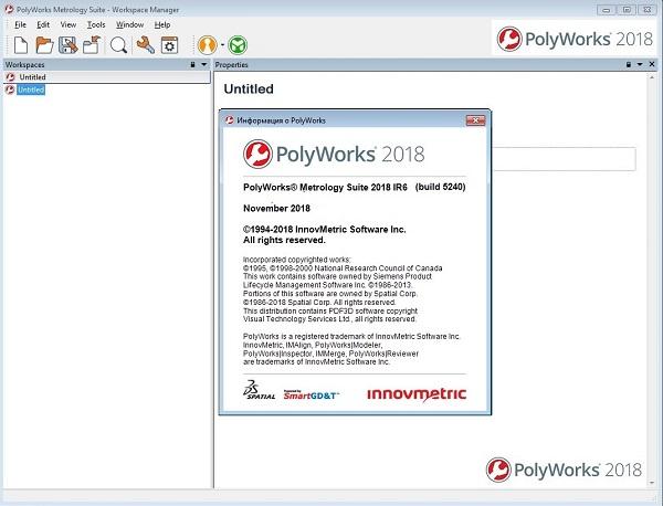 PolyWorks Metrology Suite 2018 IR11 Download