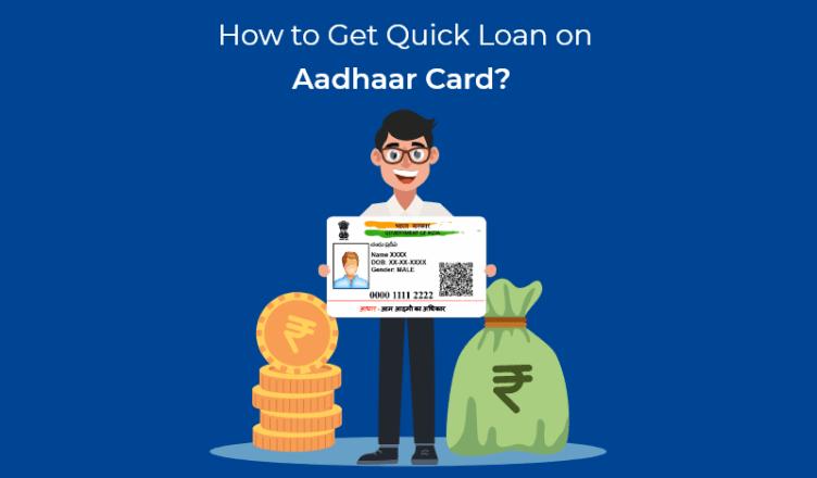 Personal Loan Using Aadhar Card