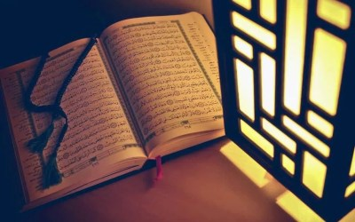 Something Fascinating about the Quran