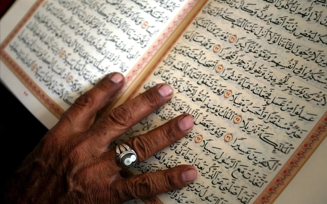 Surahs to Read Every Day/Week