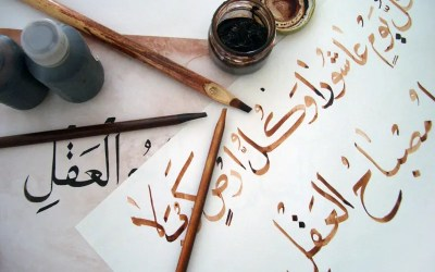 The Types of Arabic and their Differences