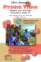 boys-girls-club-prime-time-flyer