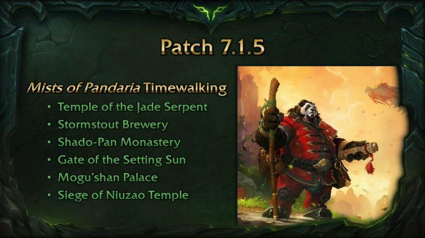 patch-7-1-5-mop