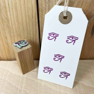 eye of horus rubber stamp