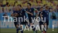 【Thank you JAPAN!】日本 対 ベルギー