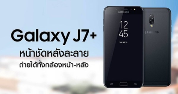 Samsung's Galaxy J7 Plus Leaks With A Dual Camera Setup