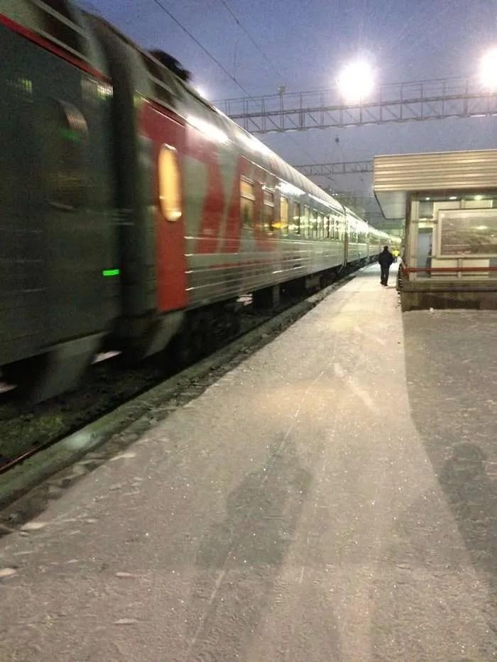 The train at last.