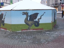 The Kazan dragon (or: TROGDORRRRR)