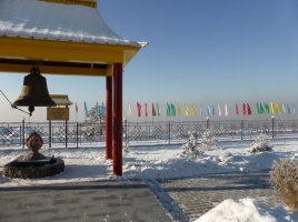 Prayer flags around the temple