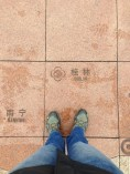 There was a massive map of the world on the ground in Guilin. Edinburgh was not marked. Jerks!