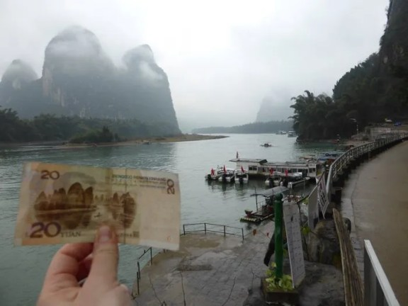 The famous view from the back of the 20 Yuan note, which you can't really see because: clouds.