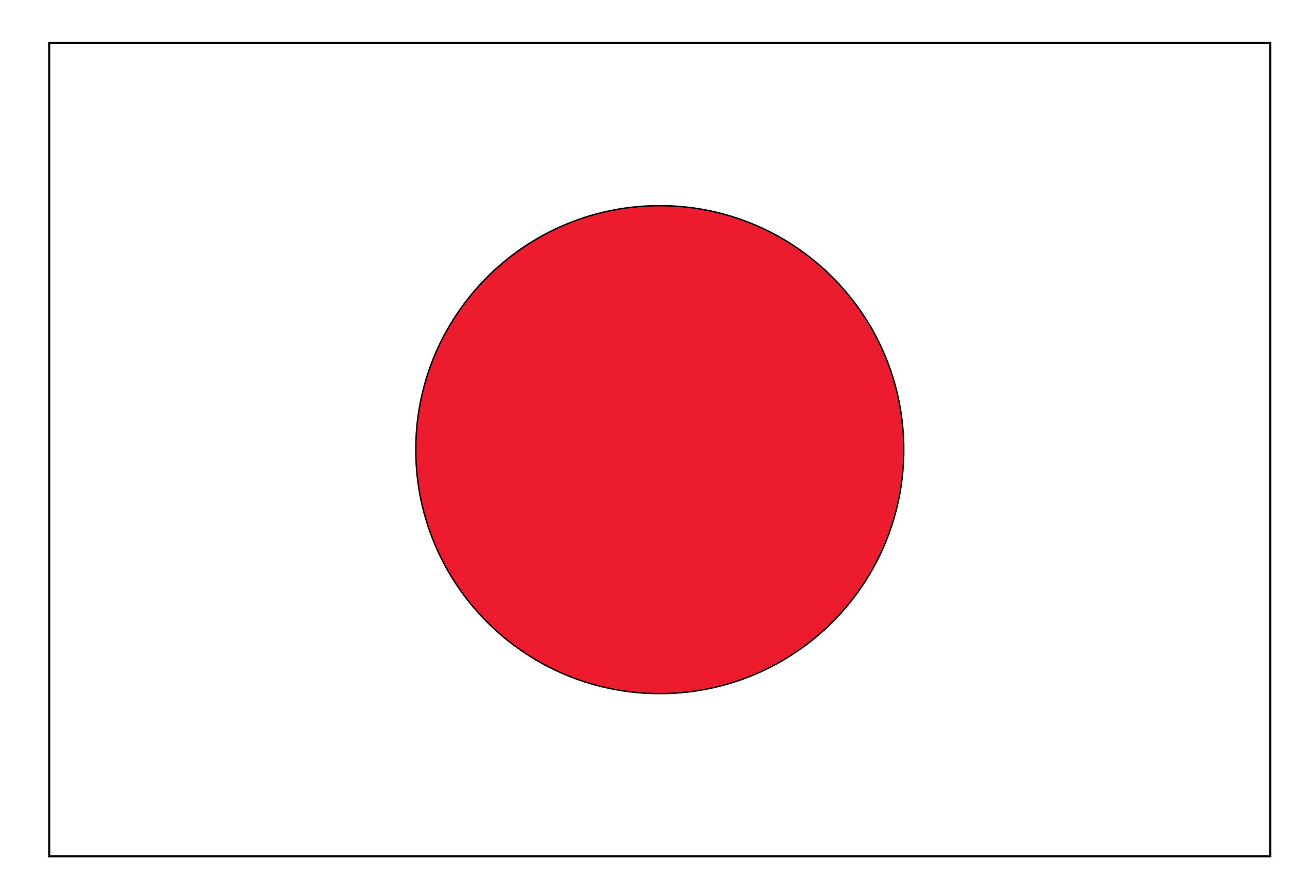 Japanese Flag Wallpapers 60 Images