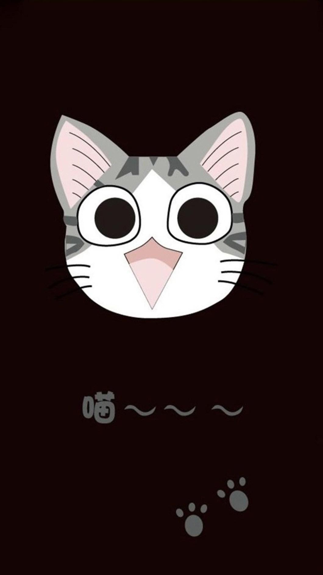 Cute Anime Cat Wallpaper Iphone