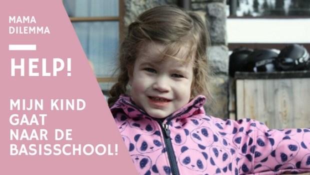 mijn kind gaat naar de basisschool