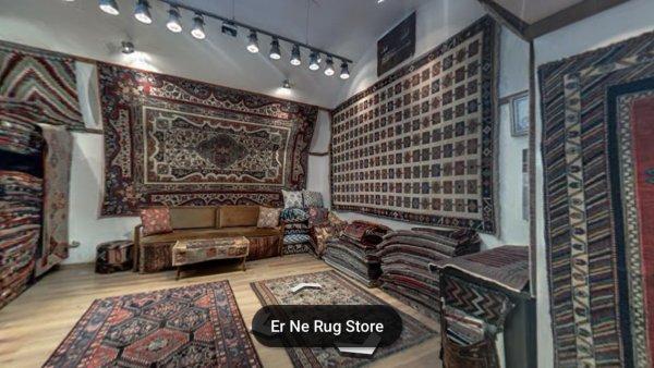 Er-Ne Rug Store