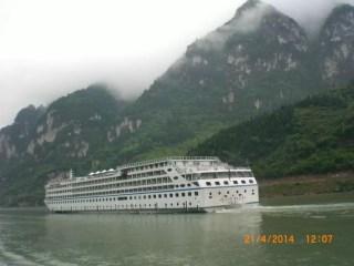 Yangtze Nehri gemilerinden