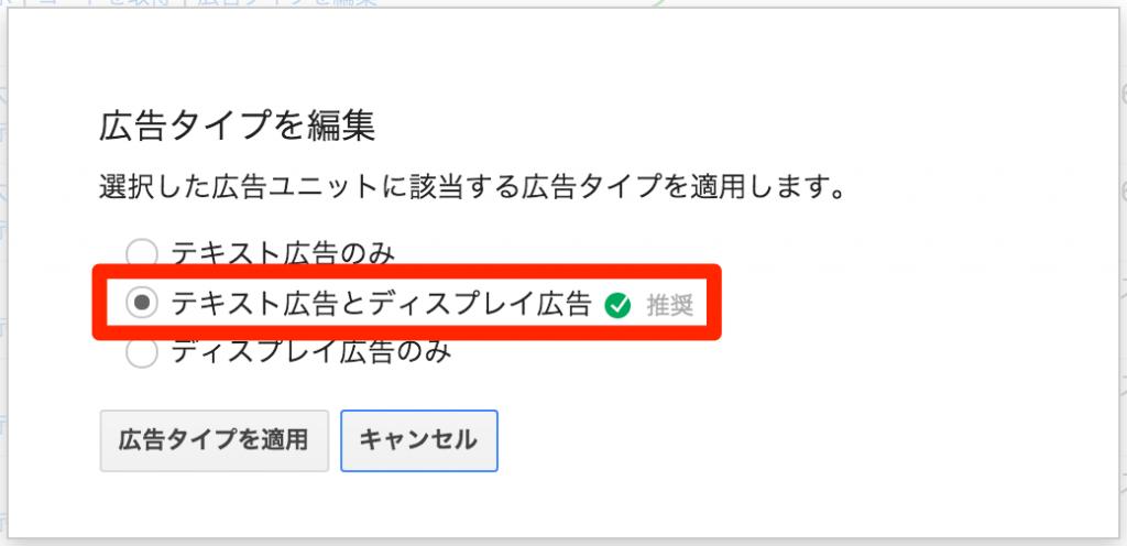 スクリーンショット_2016-03-01_0_32_25