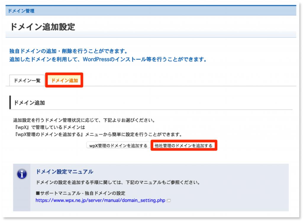 スクリーンショット 2016-06-11 18.46.13