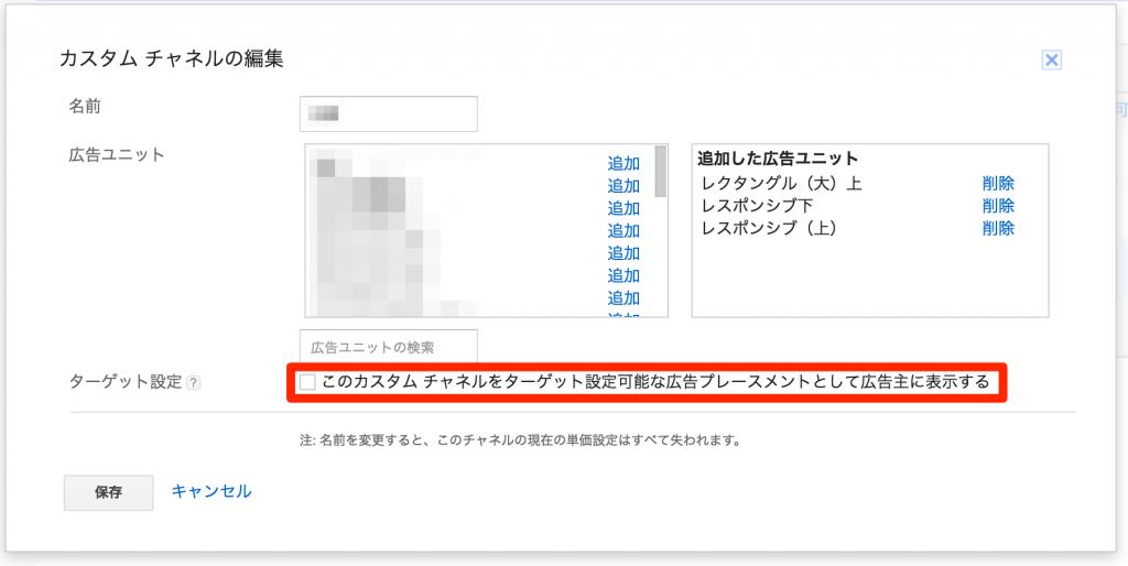 スクリーンショット_2016-07-28_18_52_54