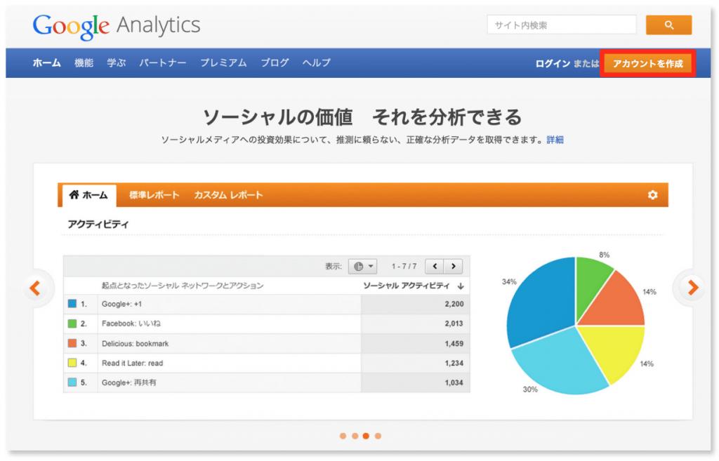 %e3%82%b9%e3%82%af%e3%83%aa%e3%83%bc%e3%83%b3%e3%82%b7%e3%83%a7%e3%83%83%e3%83%88-2016-12-05-13-54-05