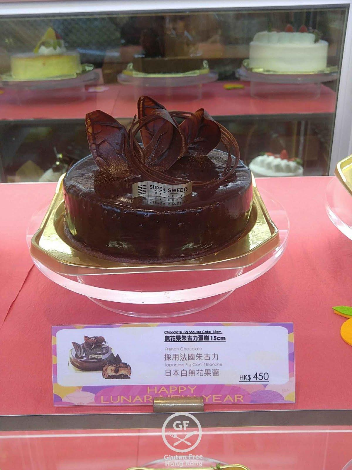 新發現 – Super Sweets Gallery – 無麩香港