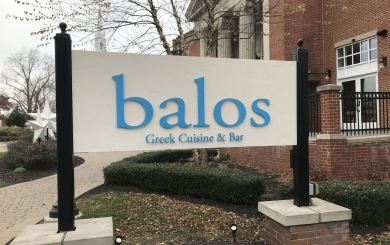 Dimensional Letters, Post and Panel Sign, West Hartford, CT